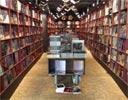 Librairie Bildergarte