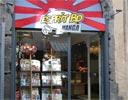 Esprit BD Manga – Espace Japon