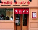 Sapporo Ramen 2 (rue Sainte-Anne)