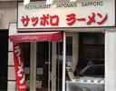 Sapporo Ramen 1 (rue Saint-Honoré)